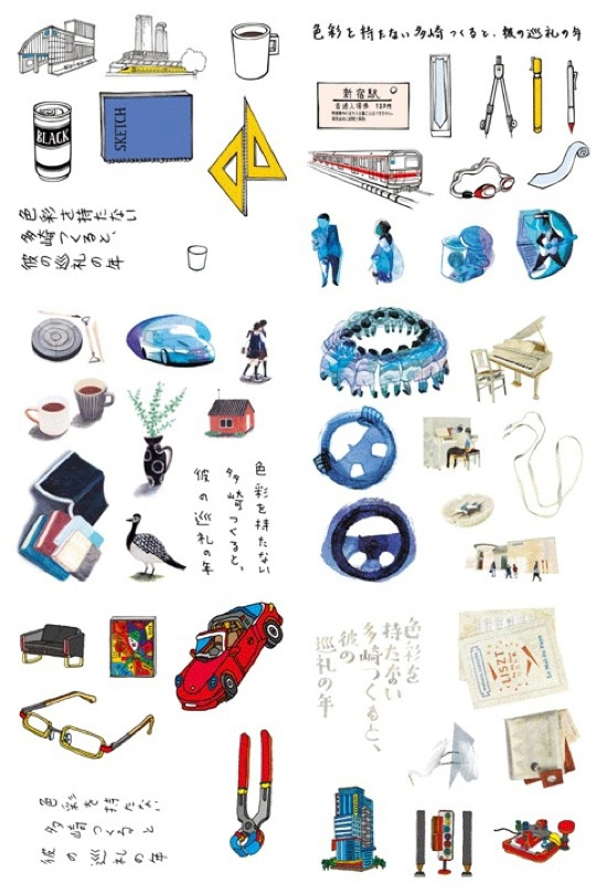 haruki-murakami-novel-a-sticker-sheet