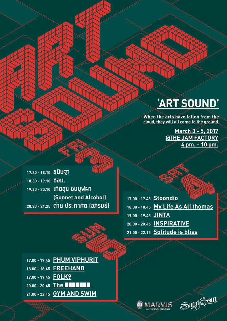 art-sound